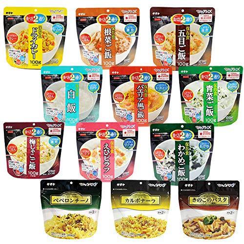 アルファ米 非常食 サタケマジックライス9種とマジックパスタ3個の4日分 12種セット