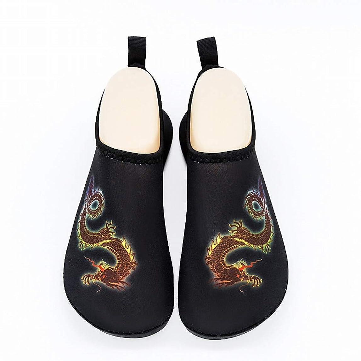 フェザーレイアウト告発者JOYS CLOTHING 男性と女性の滑り止めダイビングソックスのためのダイビング素材大人の快適なシュノーケリングソックス水遊びビーチソックス柔らかい靴 (Size : XXXL)