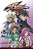 Yu-Gi-Oh! 5D's 9: Eternal Turbo Duelist!!: Volume 9