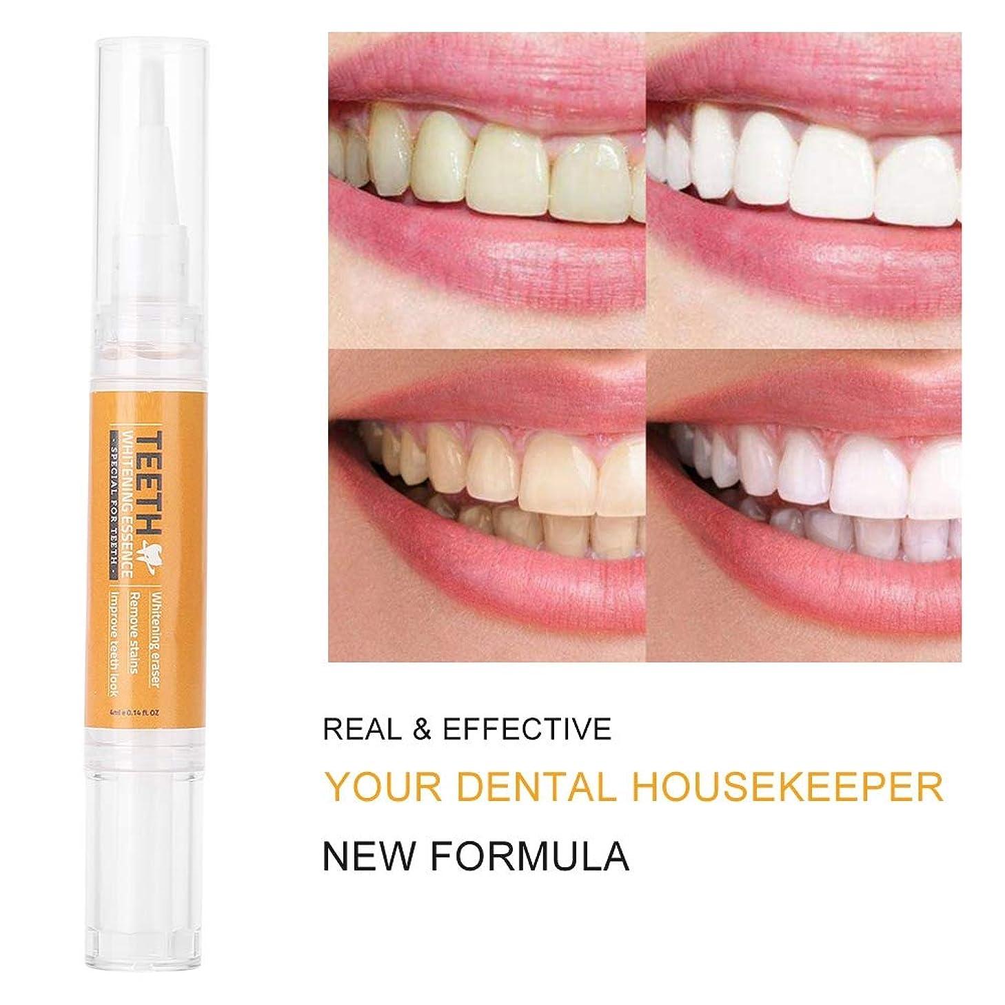 接地コーヒー知り合い歯のホワイトニングペン 歯磨きペン 歯汚れ除去歯を白く 美白効果 歯のケアツール