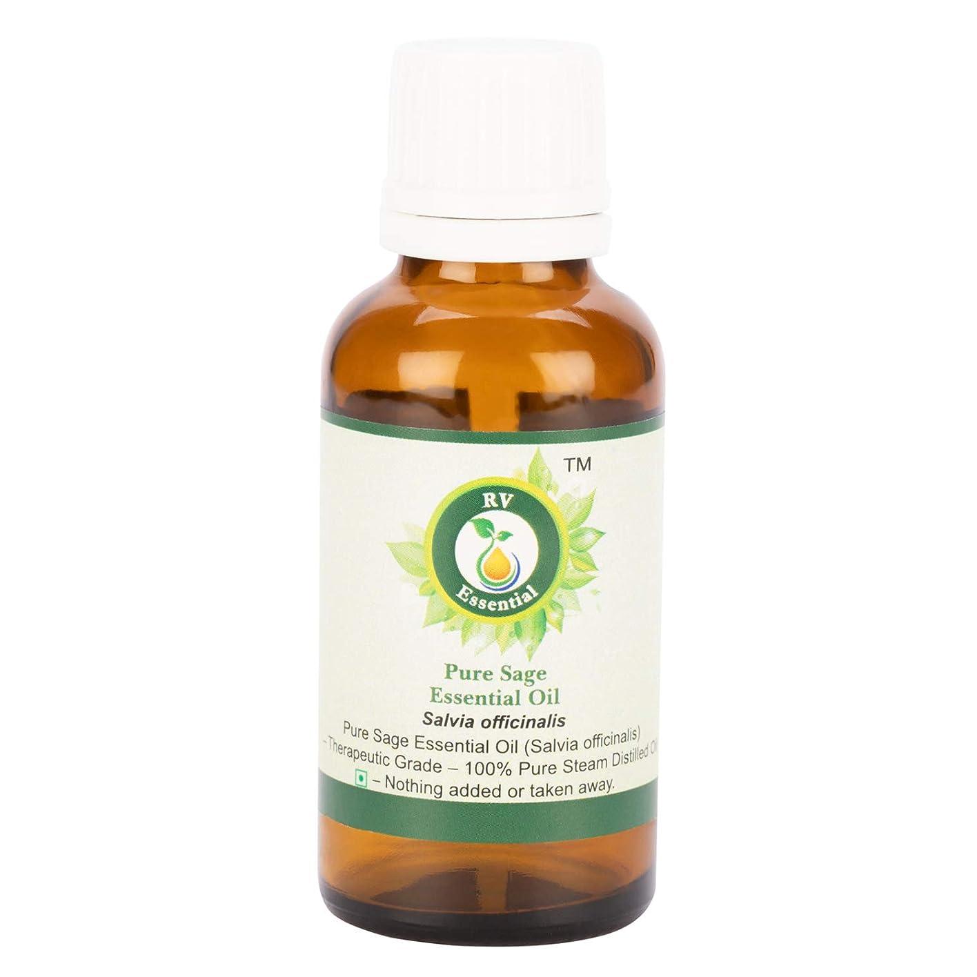 女の子オークランタンピュアセージエッセンシャルオイル5ml (0.169oz)- Salvia Officinalis (100%純粋&天然スチームDistilled) Pure Sage Essential Oil