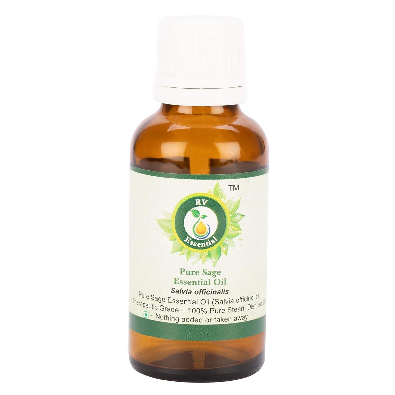 ピュアセージエッセンシャルオイル5ml (0.169oz)- Salvia Officinalis (100%純粋&天然スチームDistilled) Pure Sage Essential Oil