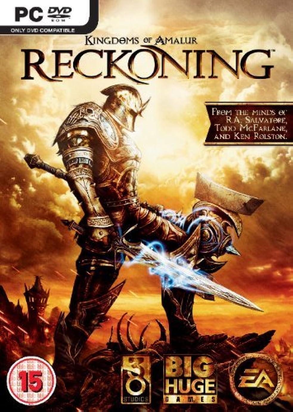 温帯カストディアン放棄Kingdoms of Amalur: Reckoning (PC DVD) (輸入版)