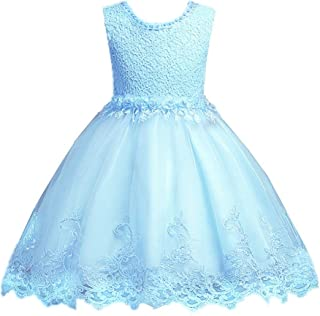 DreamHigh DRESS ガールズ