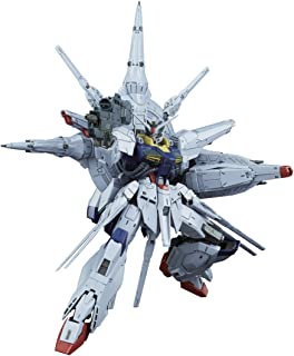 Best providence gundam mg Reviews