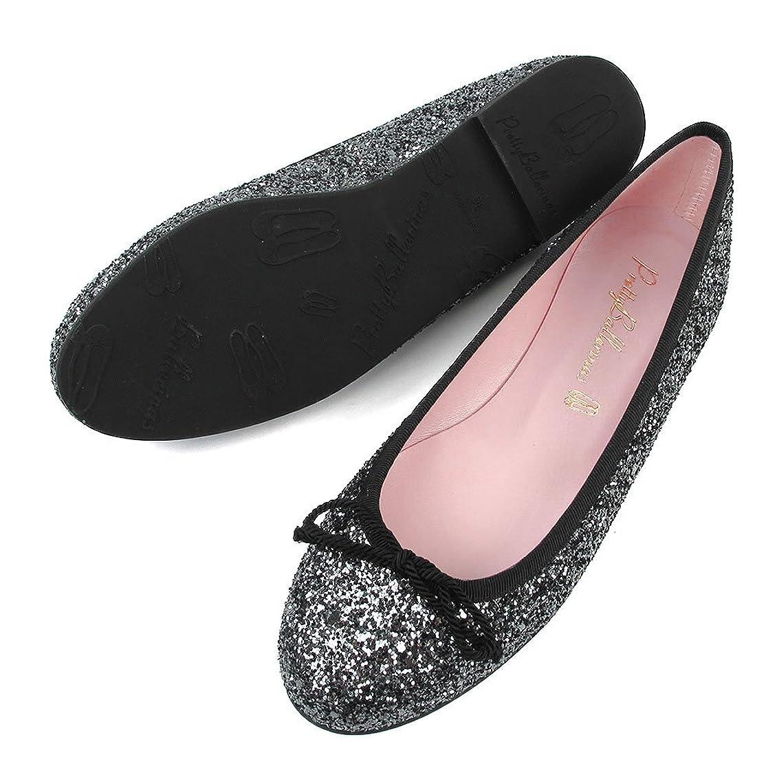 感情のお気に入りスクレーパーPretty Ballerinas 38189/9000 Marilyn Glitter