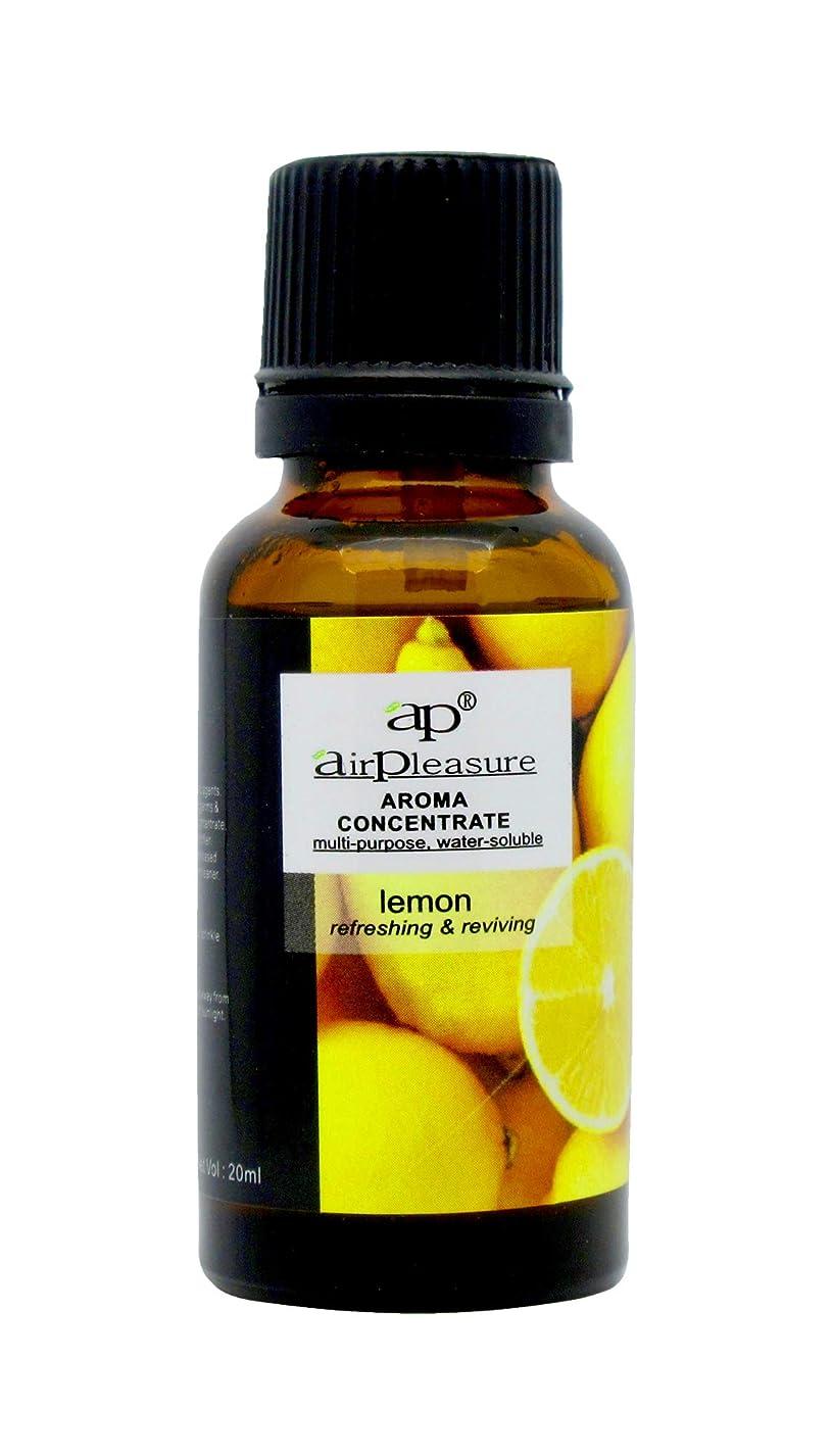 走るリム商人URBAN STANDARD 水溶性アロマオイル レモン 20ml アロマオイル 【アロマディフューザー 加湿器 アロマポット対応】