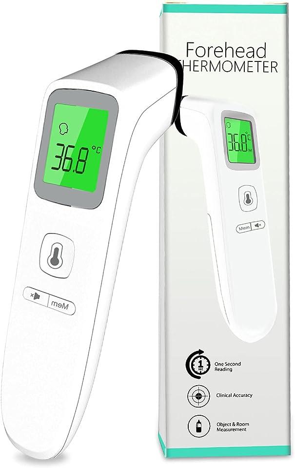 Fieberthermometer Kontaktlos, Infrarot Digitales Thermometer, Stirnthermometer Infrarot für Erwachsene und Babys mit LCD Display, Speicherabruf, Fieberalarm (Weiß)