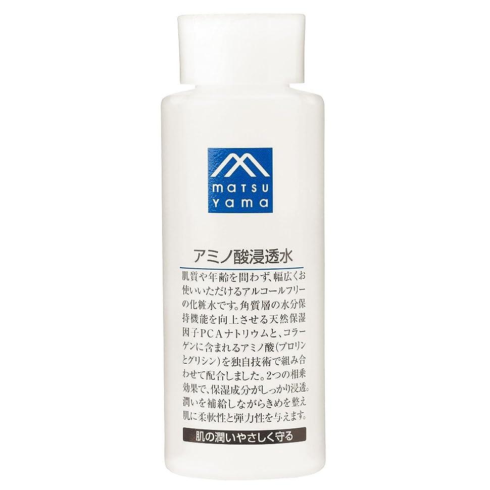 ふつうソファーシンジケートM-mark アミノ酸浸透水