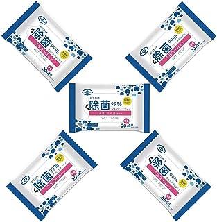 おでかけ除菌アルコールタイプ ウェットティッシュ 24枚入 5個セット(120枚)