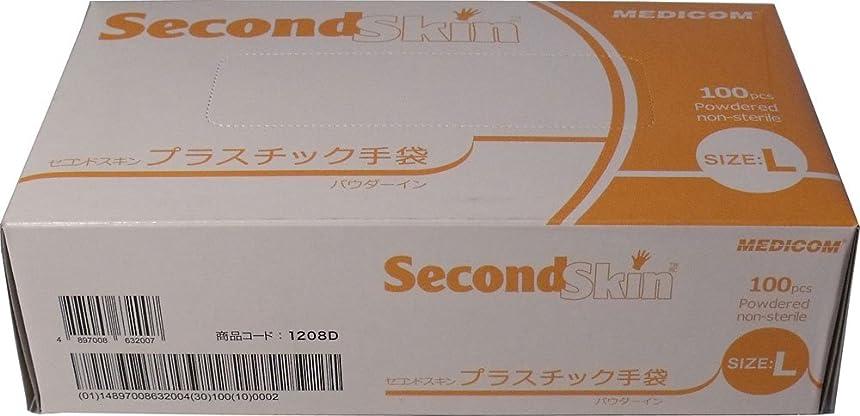 ユーザー叱るヒゲクジラセコンドスキン プラスチック手袋 Lサイズ 100枚入