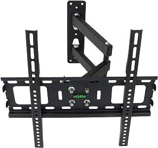 Steel Wall Mount Frame By Fuji Star, Black, Size 55 Inch