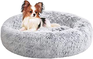 Long Plush Round Pet Kennel Beds for Dogs & Cats (S)