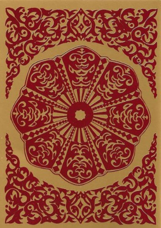 Six Eid Cards Pack_9 by Salma Arastu Arastu Arastu designs B00DDUJ4M4   Vogue  d62e31