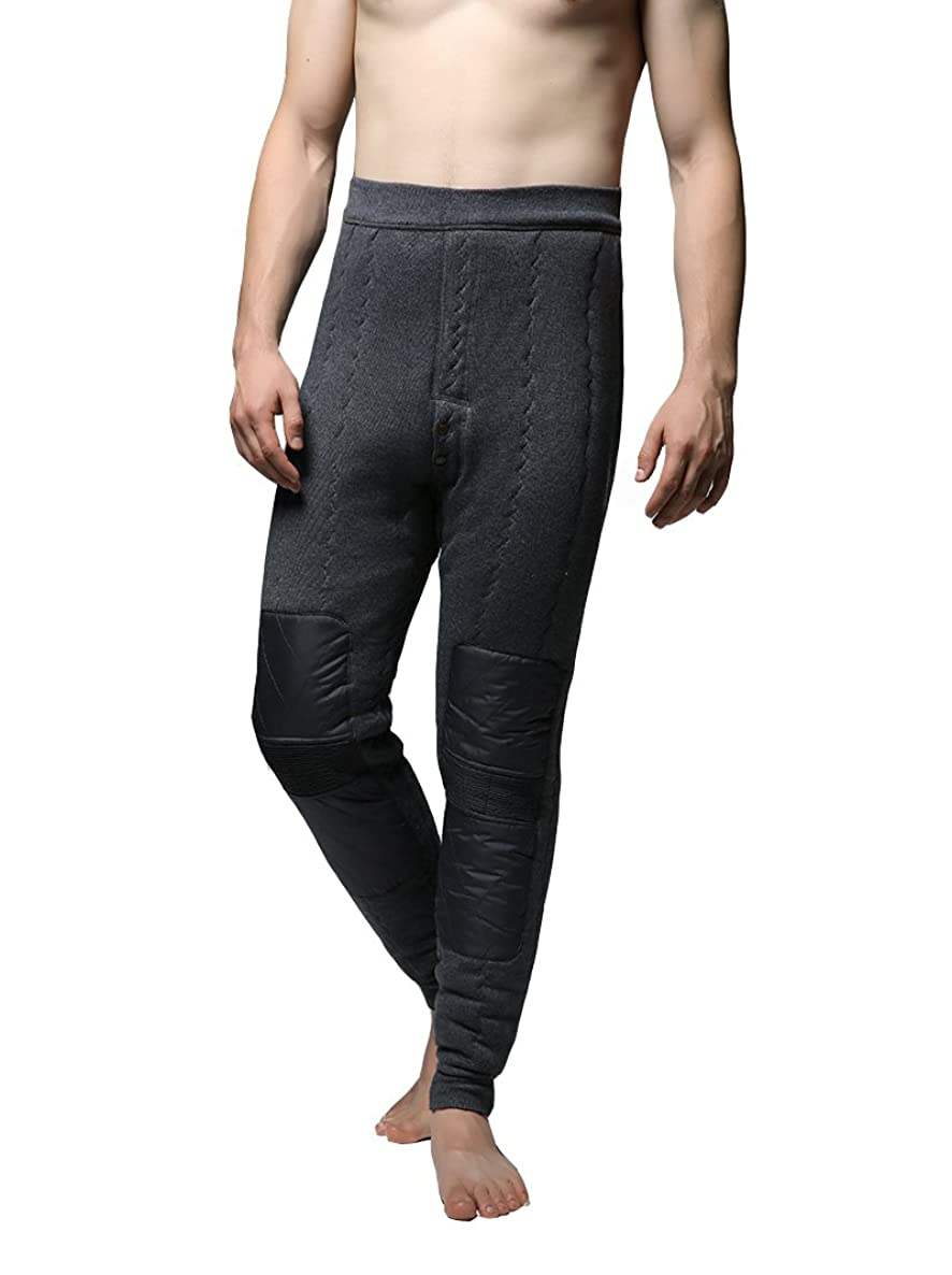 Jianai Men's Heavy-Weight Four-Layer Thermal Underwear Bottoms Pants