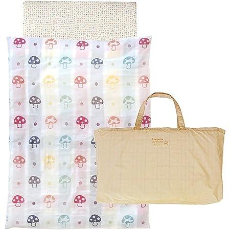 [10mois(ディモワ)-Hoppetta] おひるねふとんセット 保育園に持ち運べるバッグ付き 丸洗い可 champignon 約120cm 新生児~6歳頃まで