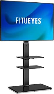 FITUEYES Swivel Floor TV Stand for 32-65 inch LCD LED TVs with Shelves and Heights Adjustable Max VESA 600x400 mm TT307001MB