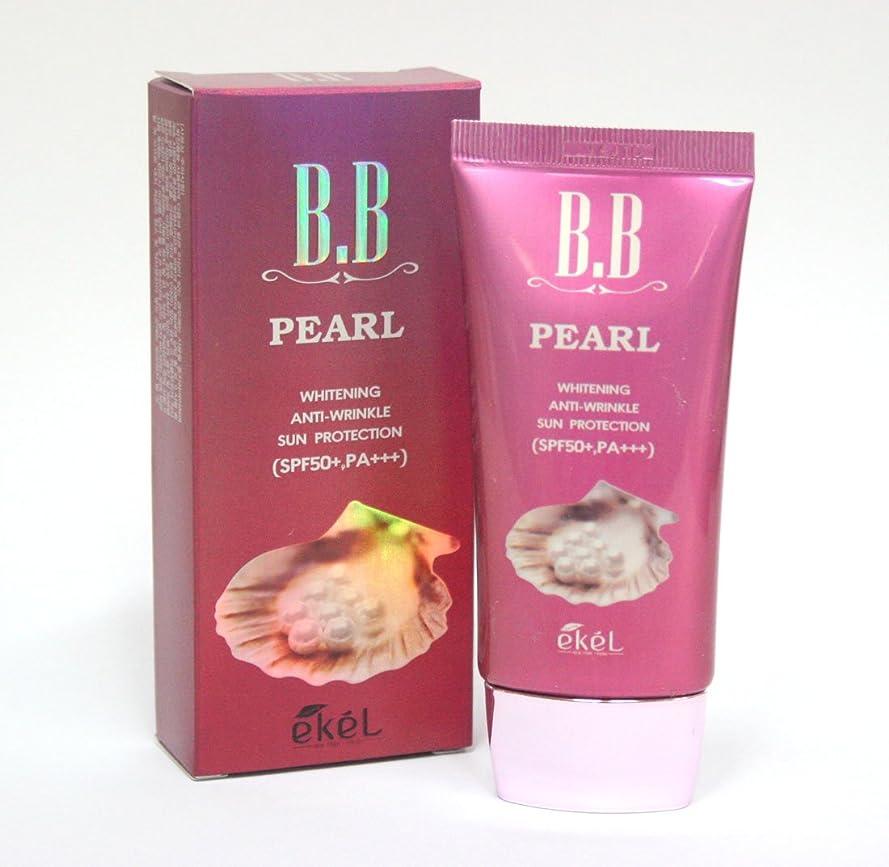 余計なコテージ文字通り[Ekel] パールBBクリーム50ml / Pearl BB Cream 50ml / ホワイトニング、アンチリンクル、日焼け防止SPF50 + PA +++ / Whitening, Anti-wrinkle, Sun protection SPF50+ PA+++ / 韓国化粧品 / Korea Cosmetics [並行輸入品]