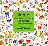 Annual Events in Japan1Spring and Summer: 「和」の行事えほん〔英語版〕1春と夏の巻