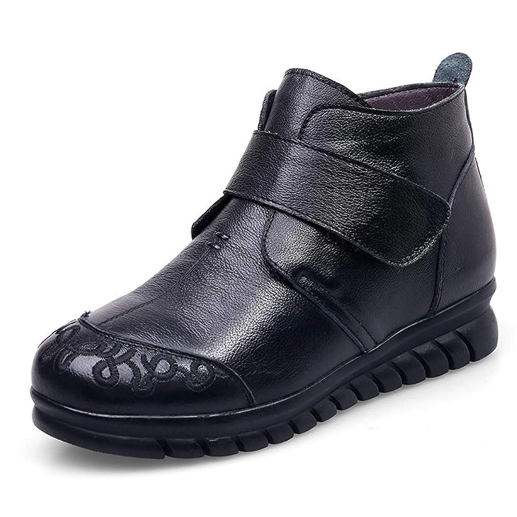 比較国旗贅沢[WOOYOO] ウィンターブーツ レディース ショートブーツ 雪靴 ウール マジックテープ レザーシューズ 婦人靴 軽量 棉靴 大きいサイズ オシャレ 暖かい 防汚 防水性 耐久性 ファッション ブラック