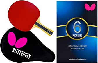 Butterfly 603 Ping Pong Paddle Set | 1 Table Tennis Racket | 1 Ping Pong Paddle Case | Great Add to Your Ping Pong Table |...