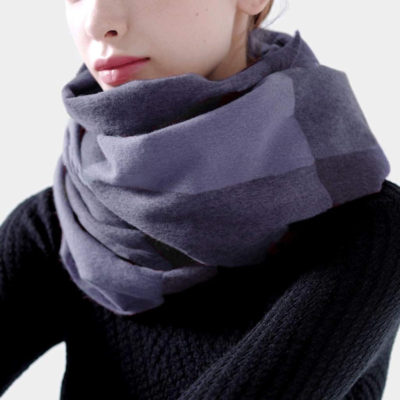 WXL Keep Warm Scarf 200cm×35cm Winter Woman Thicken Soft Shawl Wrap V (color   C)