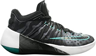 Hyperdunk 2015 Low Limited Men's Basketball Shoes