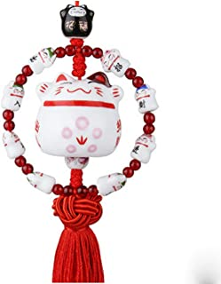 STUDYY Japanese Lucky Cat Charm, Feng Shui Lucky Cat Ceramic Pendant Charm Hanging for Wealth Fortune
