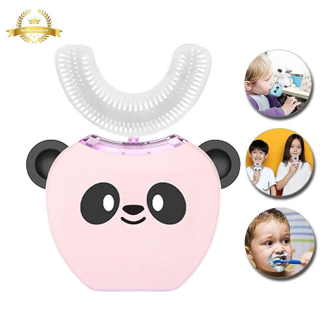 感情後退する現像V-white 電動歯ブラシ こども用 超音波振動360°オールラウンドクリーニング、充電式 (ピンク)