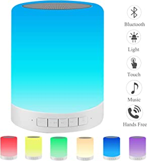 Table Touch Lamps, Fireyin Bedside Lamps with Bluetooth Speaker Dimmable Warm Light & 7-Color Changing Night Lights Best Gifts for Kids, Teens, Women and Men, Party and Bedroom