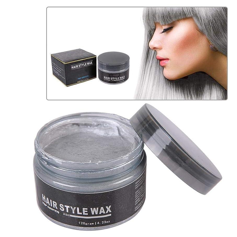 ネコ説教アーク使い捨ての新しいヘアカラーワックス、染毛剤の着色泥のヘアスタイルモデリングクリーム120グラム(グレー)