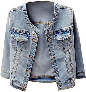 KEDERA Women's Collarless Denim Jackets Three Quarter Sleeve Stretch Short Jeans Coat