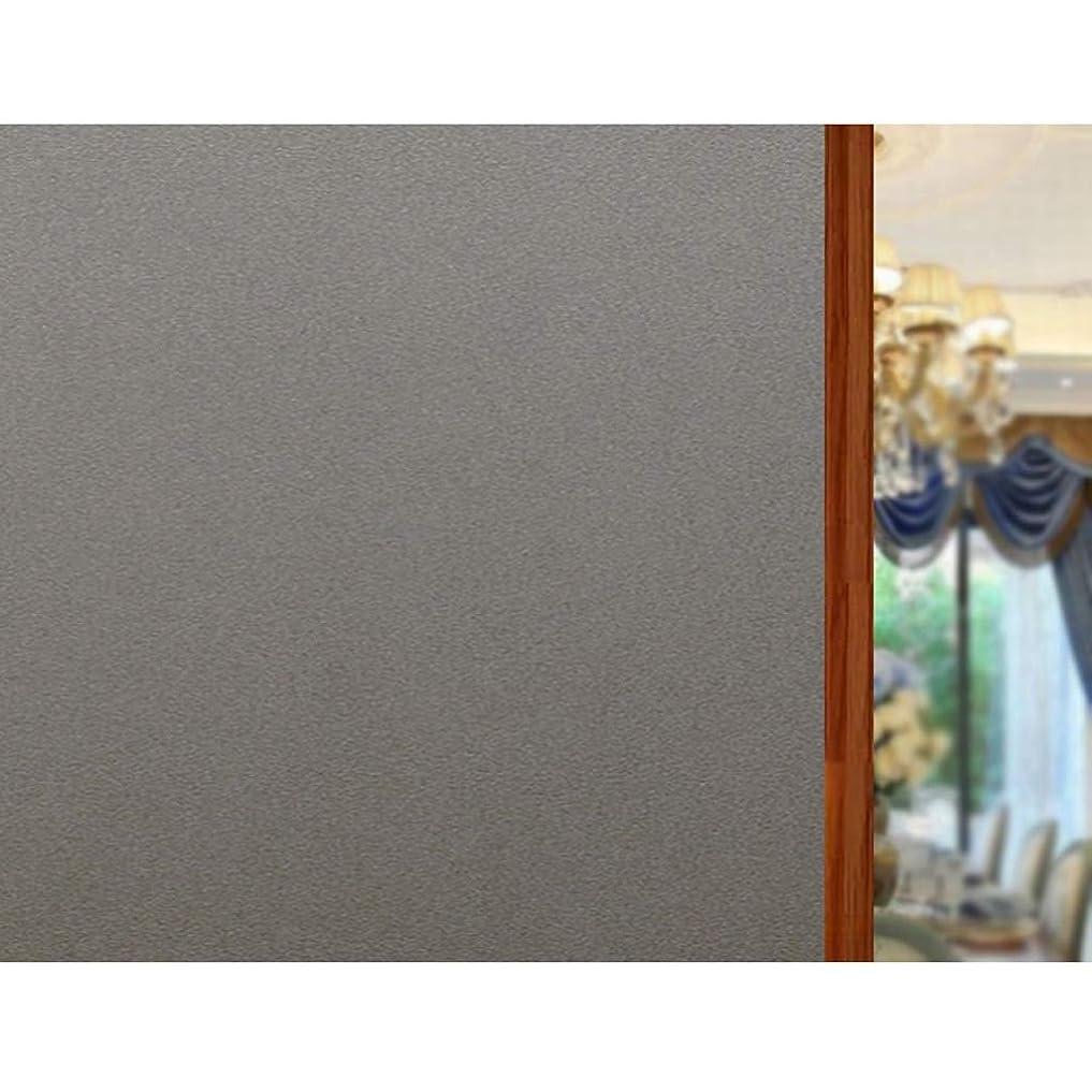 質量チャート強化HLD バスルーム窓すりガラスシェーディングステッカー光半不透明3Dアンチ光フィルムアンチ覗き窓紙ステッカー 窓用フィルム (Color : C, Size : 70x300cm)