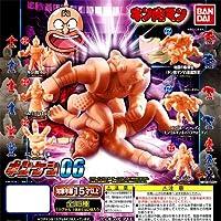 キン肉マン キンケシ06 【ペールオレンジ】 6種セット