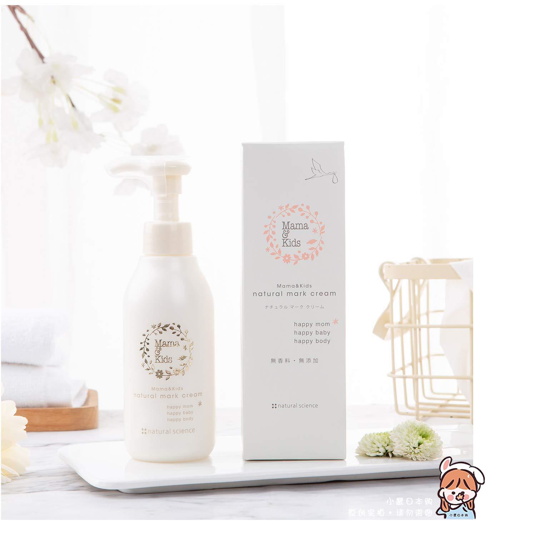 Japanese Natural Science Mama And Kids Natural Mark Cream, Anti-stretch Mark Skin Care Body Cream, Removing Stretch Mark,150g