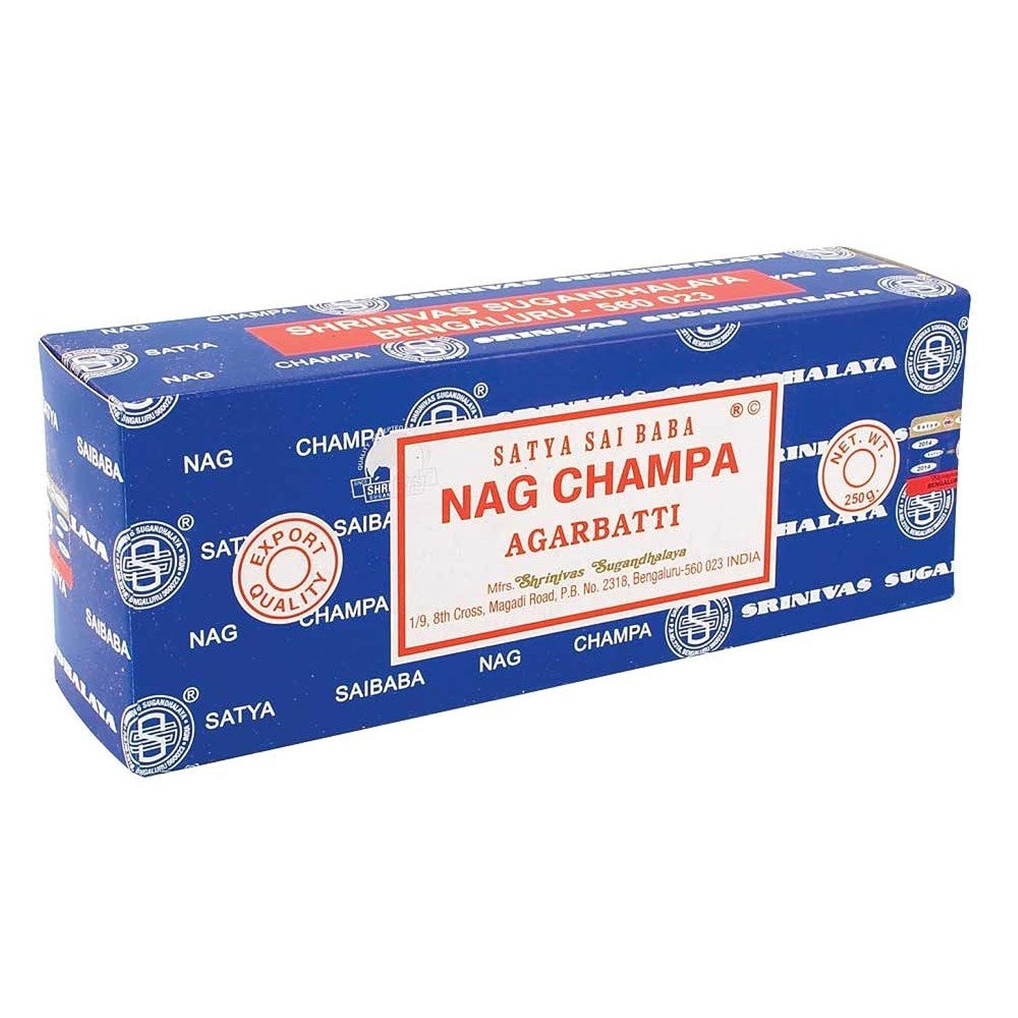 ヤギ帰する最少Satya Saibaba Nag Champa Garden Sticks。