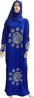 Women's One Piece Isdal Izdal Muslim Islamic Islami Islam Prayer Overhead Dress Modest Outfit Clothing Hijab Scarf Abaya G...