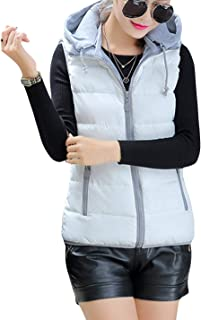 HUPOO Women's Winter Solid Hooded Drawstring Sleeveless Quilted Cotton Padded Vests Coats
