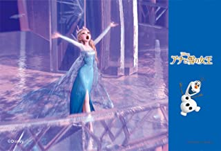 70ピース ジグソーパズル プリズムアートプチ フィルムアート アナと雪の女王 雪の女王 (10x14.7cm)