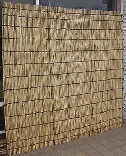 高級特選天然よしず(棕櫚縄編み)6尺 約幅180×高さ180cm 日除け たてす...