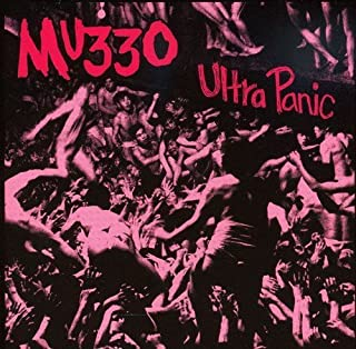 Ultra Panic by MU330 (2002-04-16)