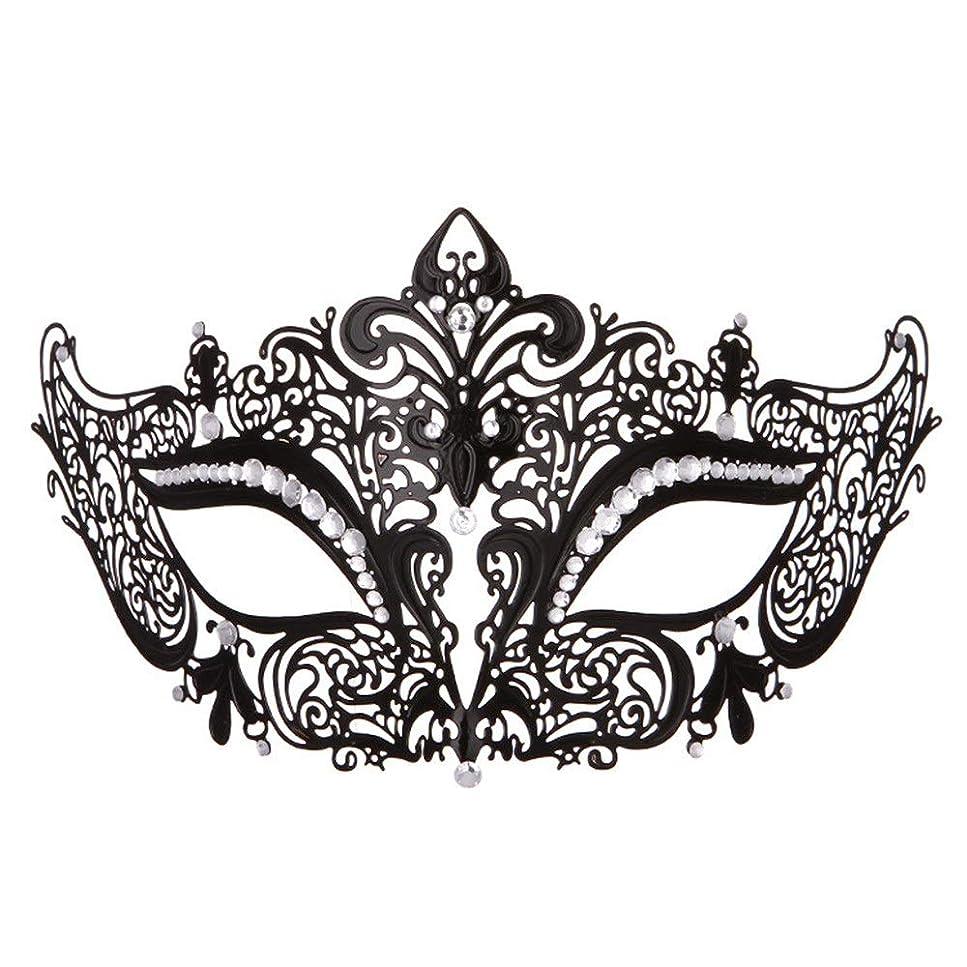 縫い目方向資料ダンスマスク 高級金属鉄マスク女性美少女中空ハーフフェイスファッションナイトクラブパーティー仮面舞踏会マスク ホリデーパーティー用品 (色 : 白, サイズ : 19x8cm)