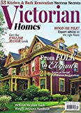 Victorian Homes [US] Sum 2016 (単号)
