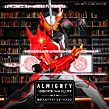 ALMIGHTY~仮面の約束 feat.川上洋平(CD+DVD)(主題歌 ver.)
