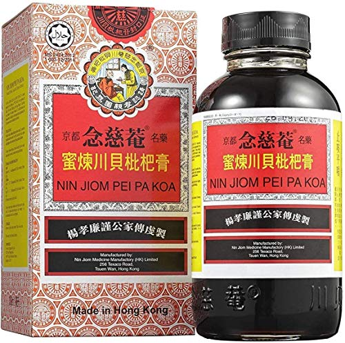 Nin Jiom Pei Pa Koa – Jarabe para el dolor de garganta- 100% Natural (Honey Loquat Flavored) 300 ml