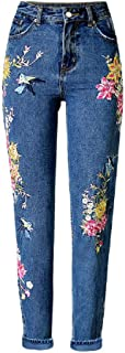 Women's Stylish Flower Embroidered Denim Pants Skinny Jeans Trousers