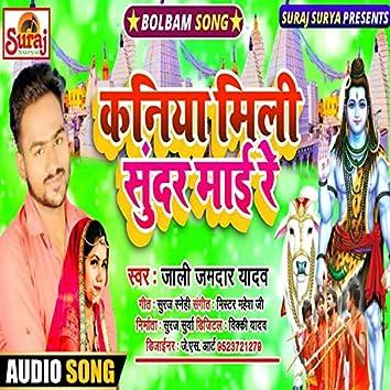 Sundar Kaniya Milli Mai Re