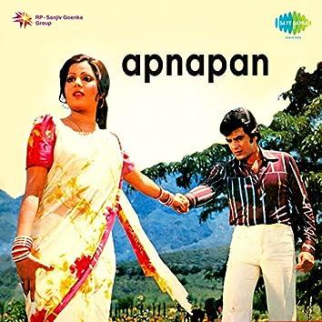 Apnapan (Original Motion Picture Soundtrack)