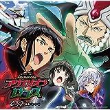 TVアニメ 「アクエリオンロゴス」オリジナルサウンドトラック