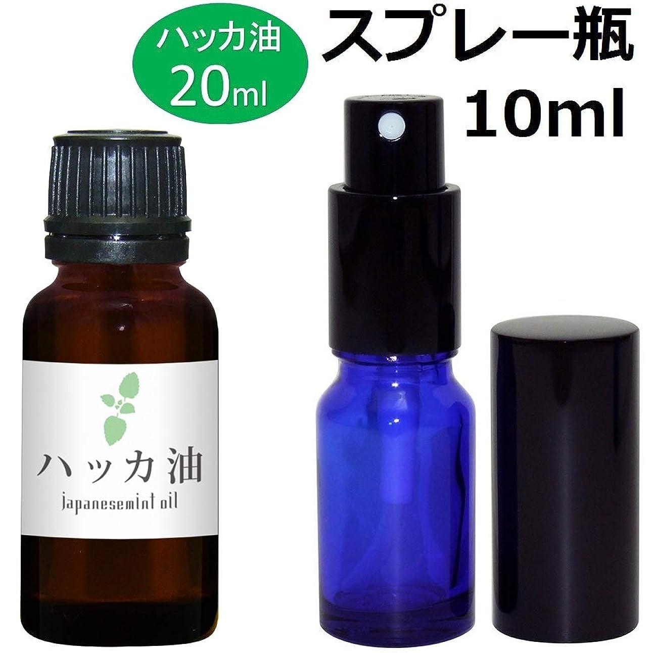ボトルネックバーベキューホバーガレージ?ゼロ ハッカ油 20ml(GZAK12)+ガラス瓶 スプレーボトル10ml/和種薄荷/ジャパニーズミント GSE533